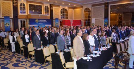 Kamu-BİB'19 Kamu Bilişim Platformu